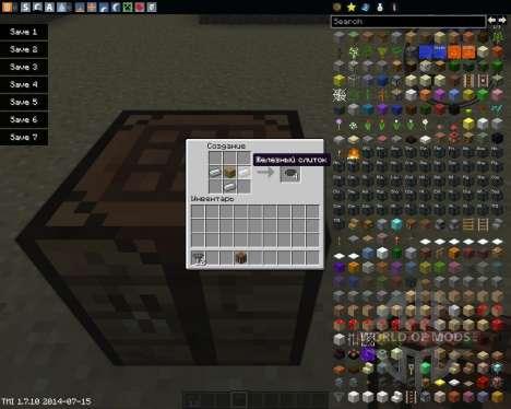 Hopper Ducts pour Minecraft