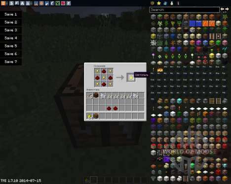 Craftable Glowstone für Minecraft