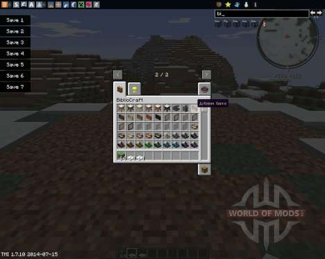 BiblioCraft pour Minecraft