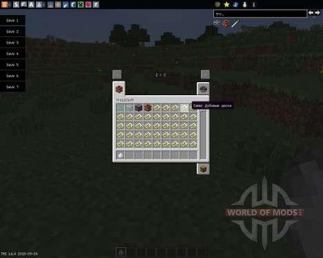 TrollStuff [1.6.4] pour Minecraft