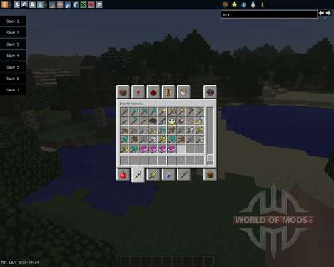 Ultimate Tools [1.6.4] pour Minecraft