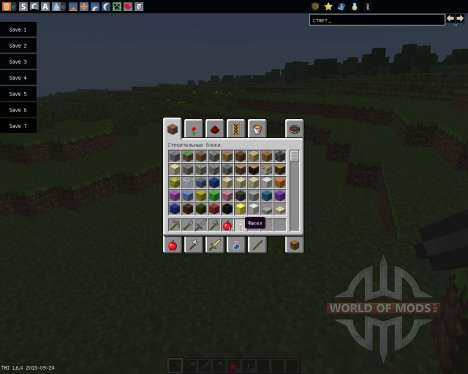 Starting Inventory [1.6.4] pour Minecraft