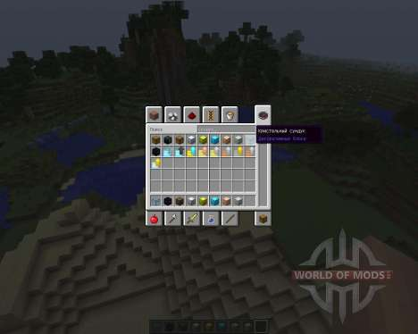 Iron Chests [1.7.2] pour Minecraft