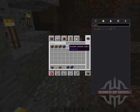 LavaBoat [1.8] pour Minecraft