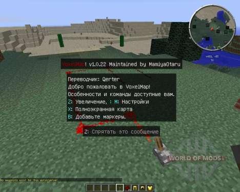 VoxelMap [1.6.4] für Minecraft