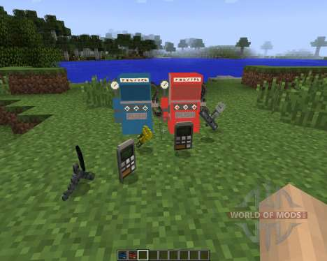 Team Fortress 2 [1.7.2] pour Minecraft