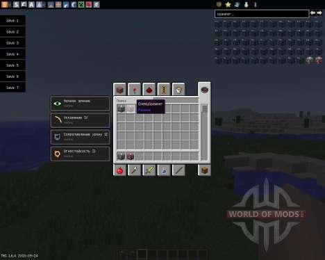 MineBattles [1.6.4] pour Minecraft