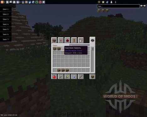 Barrels [1.6.4] pour Minecraft