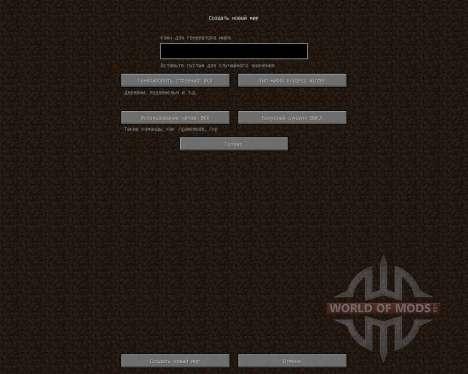 FrostCraft (Frozen) [1.7.2] pour Minecraft