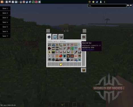 Steves Carts 2 [1.6.4] für Minecraft