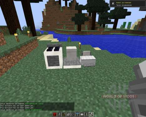 MrCrayfish Furniture [1.8] pour Minecraft