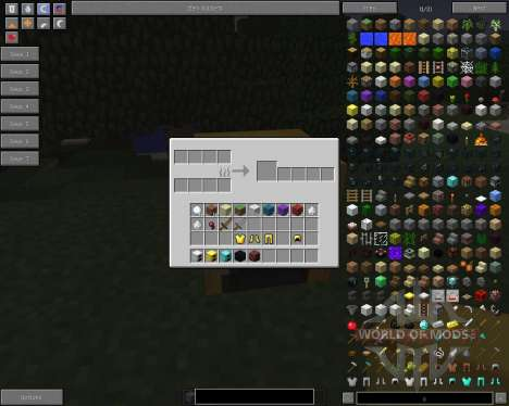 More Furnaces [1.5.2] pour Minecraft