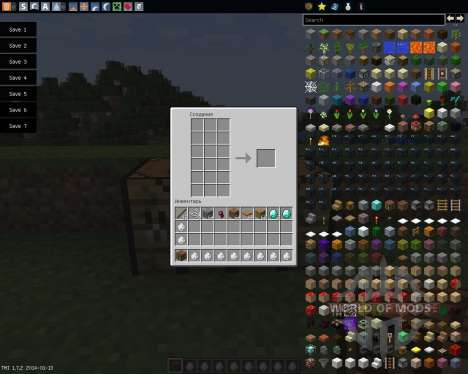 Extended Workbench [1.7.2] pour Minecraft
