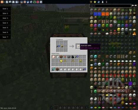 Rearview Mod [1.6.4] pour Minecraft