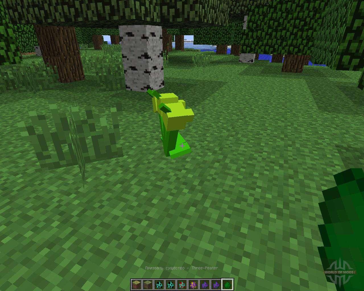 Plants vs zombies 1 6 4 pour minecraft for Plante vs zombie