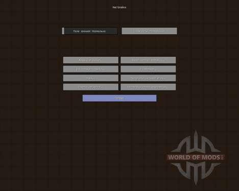 KamuCraft [16x][1.7.2] für Minecraft