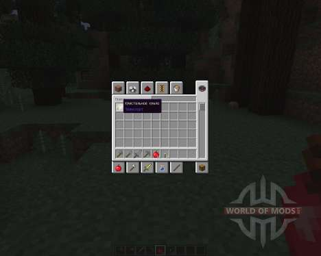 Crystal Wing [1.7.2] pour Minecraft