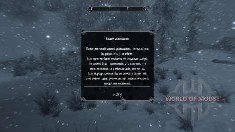 Gel - salut dans le camp [2.6] pour Skyrim septième écran