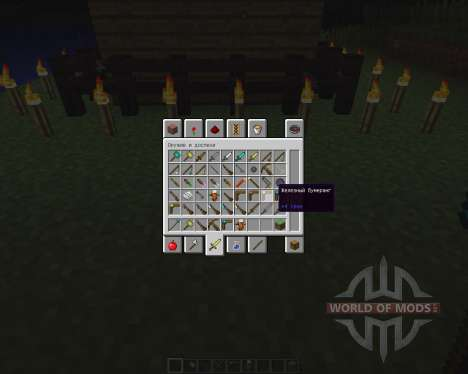 Balkons Weapon [1.6.2] für Minecraft