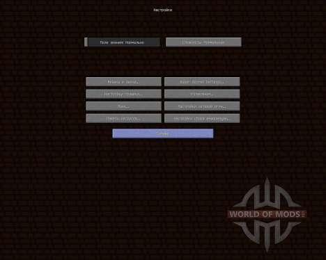 Rectangular Pack [64x][1.7.2] pour Minecraft