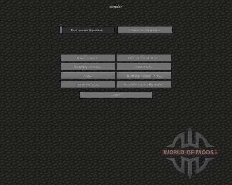 LunaCraft [32x][1.7.2] pour Minecraft
