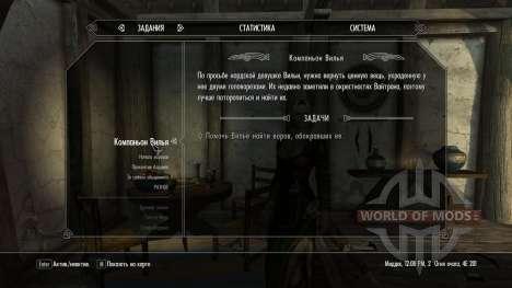 Vilja in Skyrim [4.01] für Skyrim zweiten Screenshot
