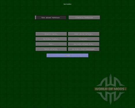 Steelfanstan [16x][1.7.2] pour Minecraft