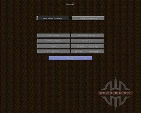 UniPix [16x][1.7.2] für Minecraft
