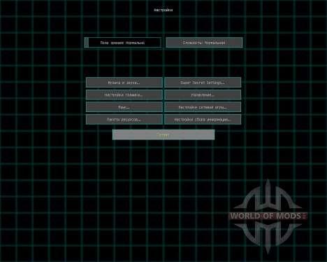 ARMA2 [16x][1.7.2] für Minecraft