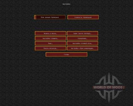 Redwood [16x][1.7.2] pour Minecraft