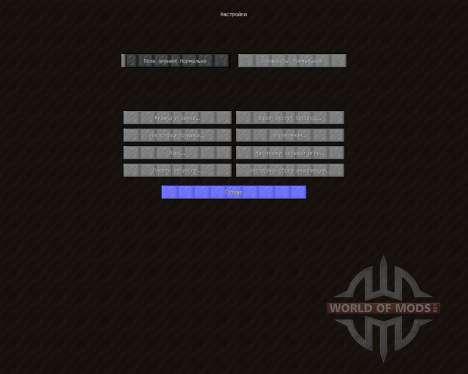 Awsmk [16x][1.7.2] für Minecraft