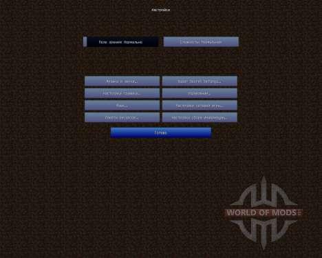 RPGFan V.2 [64x][1.7.2] pour Minecraft