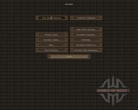 Malcolinus HD [16x][1.7.10] pour Minecraft
