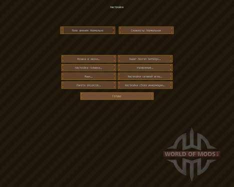 Xaiwaker [32x][1.7.2] pour Minecraft