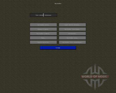 A15 Texture Pack Clear glass [16x][1.8.1] für Minecraft