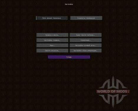 Pilots Simplicity [16x][1.7.2] pour Minecraft