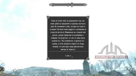 Gel - salut dans le camp [2.6] pour Skyrim deuxième écran