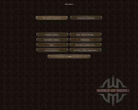VogPack HD [64x][1.7.2] für Minecraft