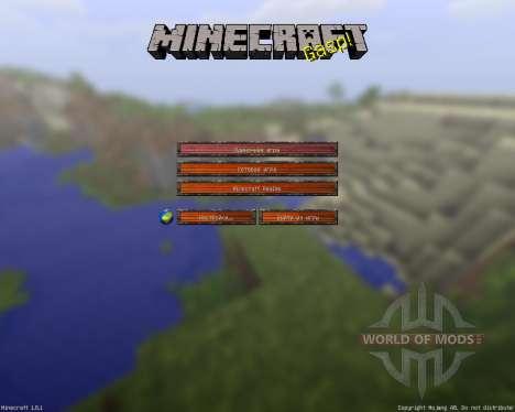 Intermacgod Realistic [32x][1.8.1] für Minecraft