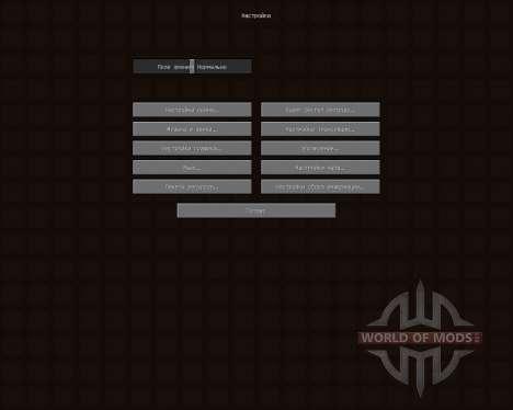 REN Texturepack [8x][1.8.1] für Minecraft