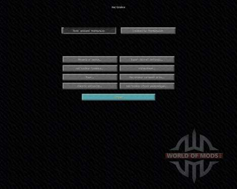 Glori in Darkness [16x][1.7.2] pour Minecraft