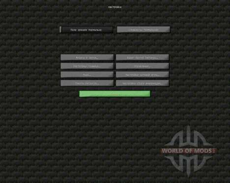 FNI Realistic [64x][1.7.2] für Minecraft