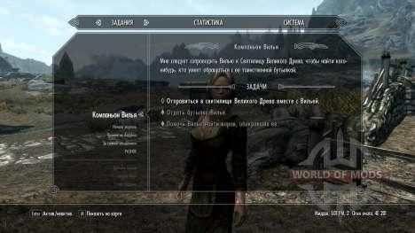 Vilja in Skyrim [4.01] für das vierte Skyrim-Screenshot