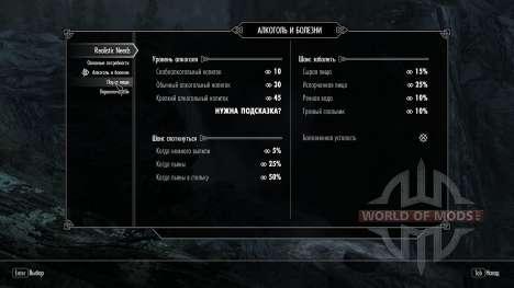Realistisch Bedürfnisse und Krankheiten [1.9.9] für das dritte Skyrim-Screenshot