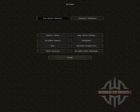 Dwalinfilms [16x][1.7.2] pour Minecraft