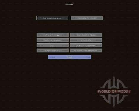 TEXTures [32x][1.7.2] pour Minecraft