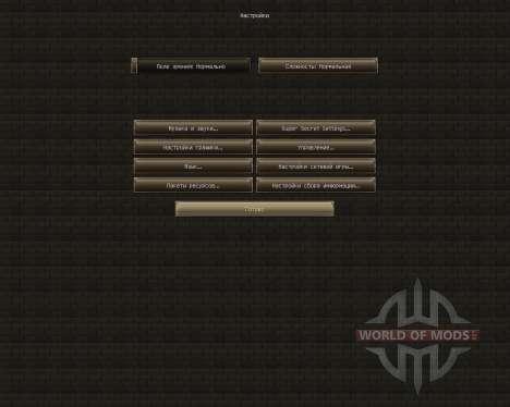 Rune Scape [128x][1.7.2] pour Minecraft