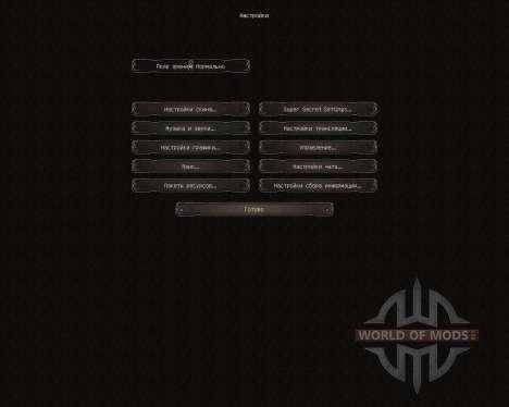 Compatible Conquête [32х][1.8.1] pour Minecraft