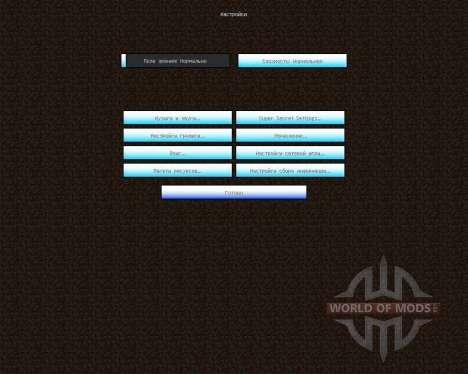Diamond PvP Pack [16x][1.7.2] pour Minecraft