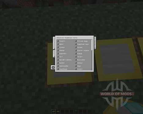 Iron Pressure Plate [1.7.2] pour Minecraft